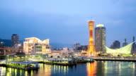 HD Time-lapse: Kobe Port Tower Kansai Japan