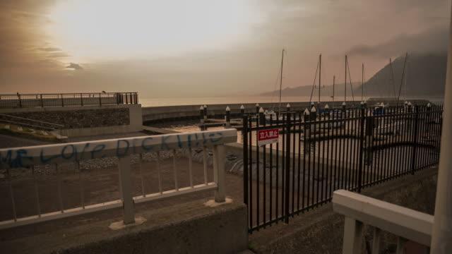 HD time-lapse : Morning at harbour , nagasaki , Kyushu , Japan