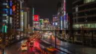 4 K Zeitraffer des Akihabara Landkreis in Tokio