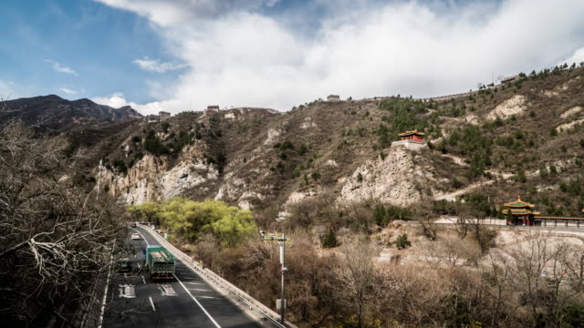 Timelapse of the traffic near the Juyongguan Great Wall, Beijing, China