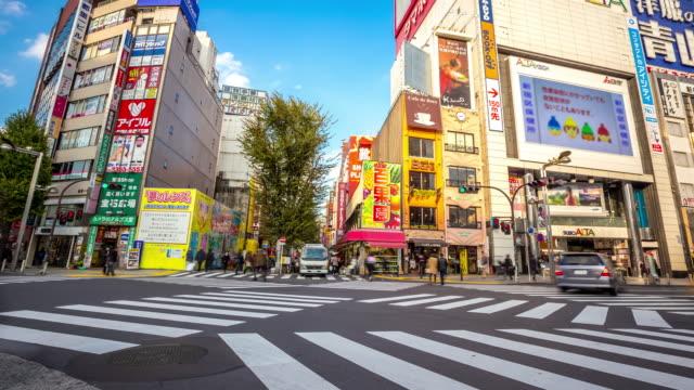 4 K Zeitraffer: Fußgänger überfüllten in Shinjuku, Tokio