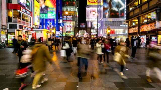 HD Time-lapse: Pedestrians shopping at Namba Dotonbori Osaka night
