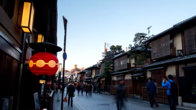 HD Time-lapse: Pedestrians Tourists shopping Gion district in Kyoto, Japan - Stock Video