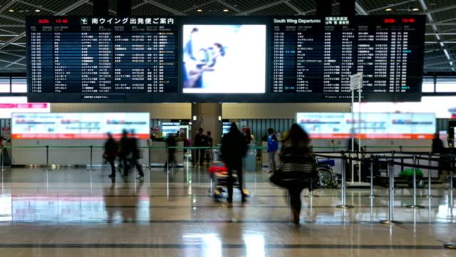 HD time-lapse: Traveler at Airport Departure Terminal Narita Japan