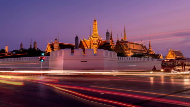 HD Timelapse : Wat Phra Kaew in Bangkok, Thailand