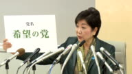 Tokyo Governor Yuriko Koike's return to the national stage has roiled the political world ahead of an expected snap election The key challenge now is...