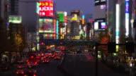 Tokyo Shinjyuku bij nacht
