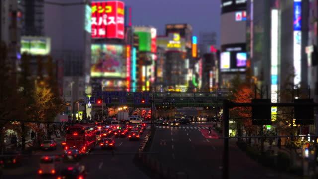 Tokio-Shinjyuku in der Nacht