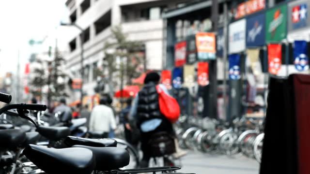 Tokyo Street Life