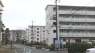 Tokyo Tama New Town