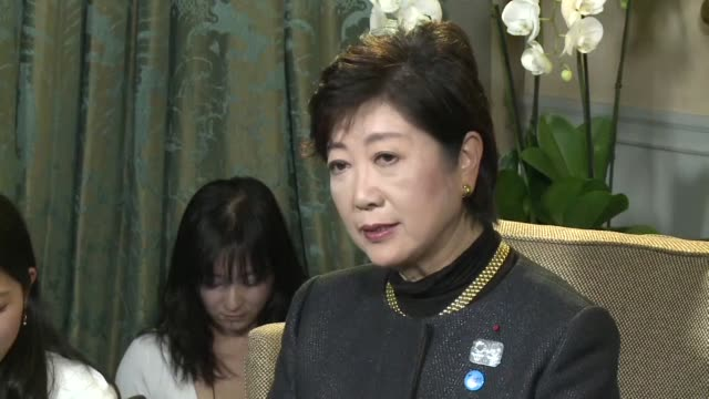 Tokyo's governor and Party of Hope founder Yuriko Koike reacted to Japanese Prime Minister Shinzo Abe's projected resounding victory in a snap...