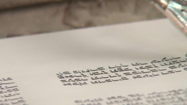 Torah Text Close Up