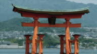 MS Torii gate at Itsukushima Shrine, Miyajima Island, Japan
