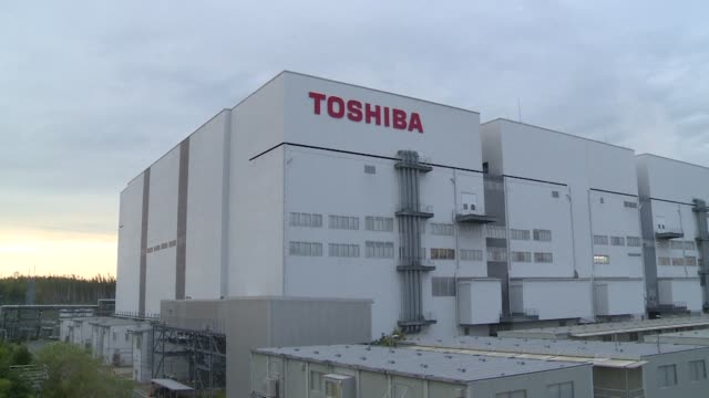 Toshiba's president apologises sincerely over the $18billion sale of its prized memory chip business as shareholders demand answers over the deal...