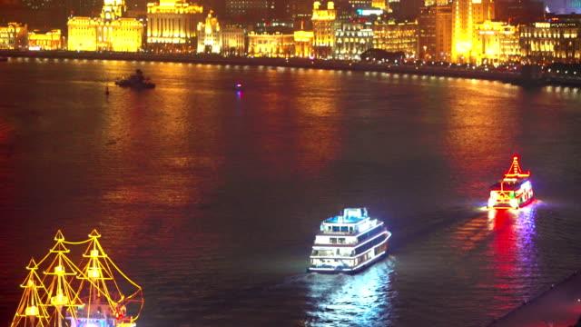 tourism ship sailing on the Huangpu river in the night,Shanghai ,China