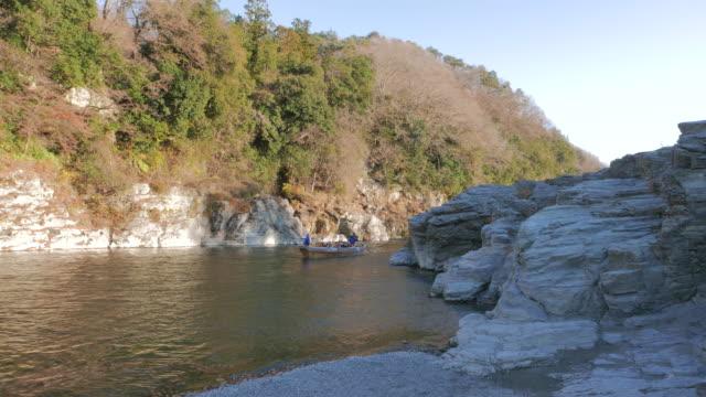 Tourists boat on the river, Nagatoro, Japan