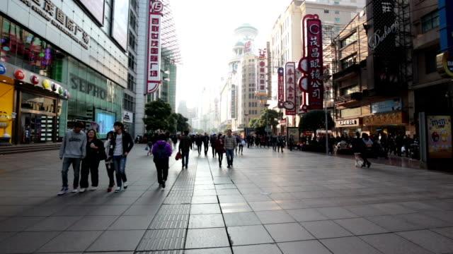 Tourists on Nanjing Road