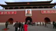 Tourists stream into Forbidden City through Tiananmen Gate, Tiananmen Square, Beijing