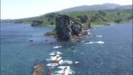 Track backwards from Shakotan Peninsula, Hokkaido