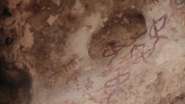 C/U track side rock paintings of Jimena