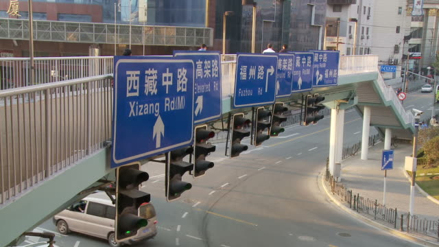 Traffic signs and traffic signals in Shanghai China