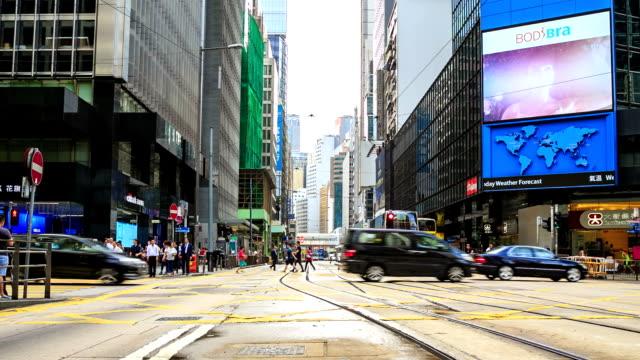 Tram Railroad In City