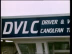 GM Cars Recalled WALES CMS 'DVLC' sign PULL OUT entrance and ULM1978