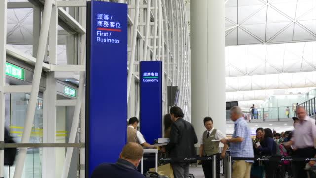 Traveler boarding at Airport gate