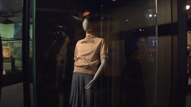 Treasures Of Walt Disney Archives Opens Up At Chicago Museum Annette Funicello's Mickey Mouse Club Costume at Museum of Science and Industry on...