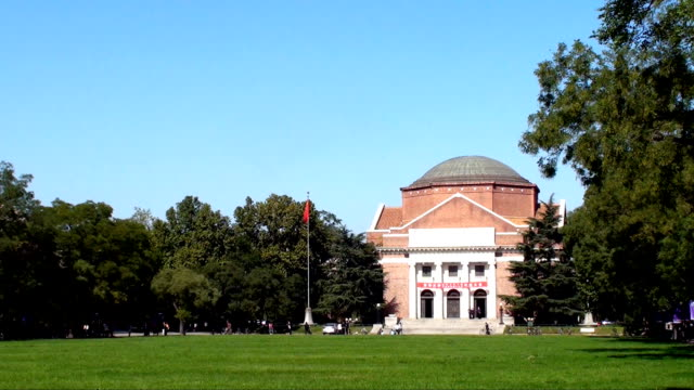 Tsinghua University Hall