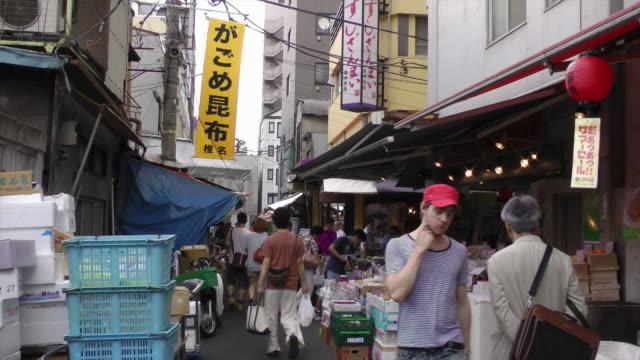 MS, Tsukiji Fish Market, Tokyo, Japan