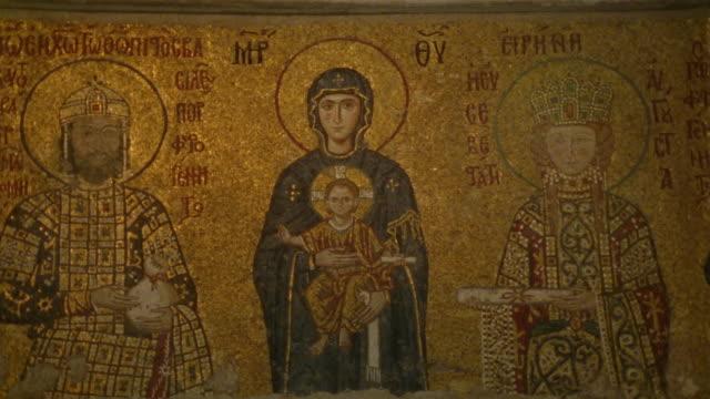 CU, ZI, Turkey, Istanbul, Hagia Sophia, Comnenos mosaic
