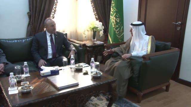 Turkish Foreign Minister Mevlut Cavusoglu meets with Saudi Arabia Foreign Minister Adel AlJubeir on December 22 2016 in Jeddah Saudi Arabia