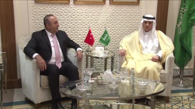 Turkish Foreign Minister Mevlut Cavusoglu meets with Saudi Foreign Minister Adel alJubeir in Riyadh Saudi Arabia on April 24 2016