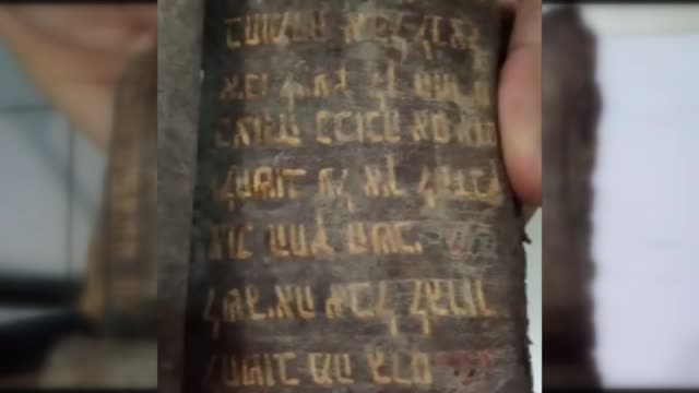 Turkish security forces seized an ancient Torah manuscript Sunday in the southern Mugla province Written on gazelle leather the Torah is thought to...