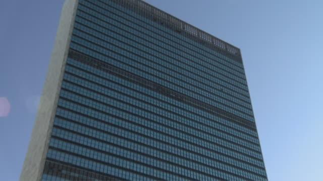 United Nations building / New York City New York USA