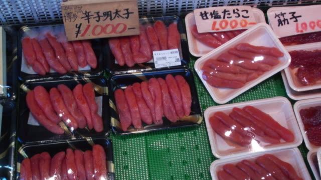 Variety of seafoods sold at Tsukiji Market