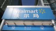 Various views of signage and logo for Wal Mart Stores Inc in Beijing China on Tuesday Sept 9 2014