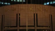 Various views of The Peoples Bank of China headquarters at night in Beijing China on Monday March 2 2015