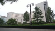 Various views of The Peoples Bank Of China headquarters in the financial district of Beijing China on Friday Sept 12 2014