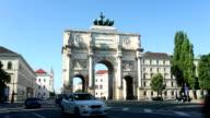 Victory Gate in Munich + Audio