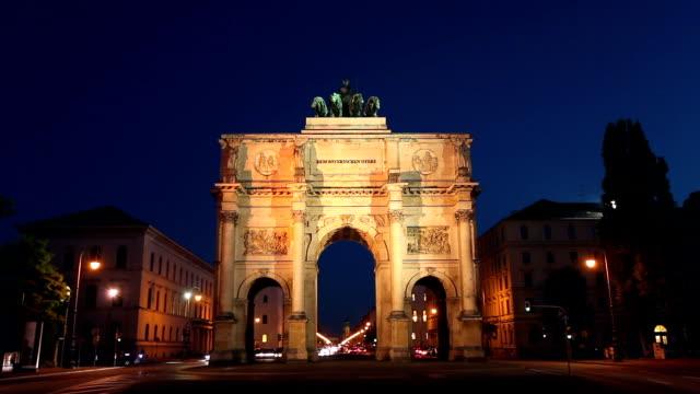 Victory Gate in Munich