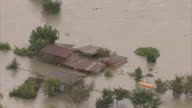 Video footage taken in Nagahama Shiga Prefecture shows an area of the city flooded after the Anegawa river overflowed its banks on Aug 8 following a...