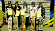 Video taken on April 23 Japan at a facility in Tokyo's Adachi Ward shows the 1st Japan Skateboarding Championship Competition among 63 skaters all...