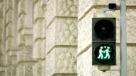 Vienna traffic light for more tolerance
