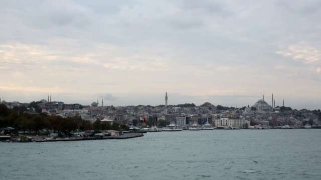 View across harbour, Boshorus Straits, Istanbul, Turkey
