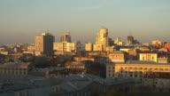MS view city
