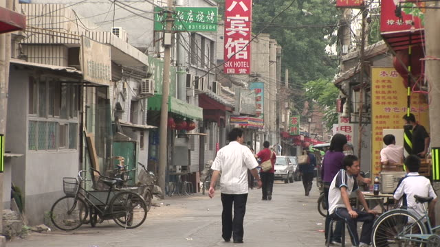 View of a City Street in Beijing China