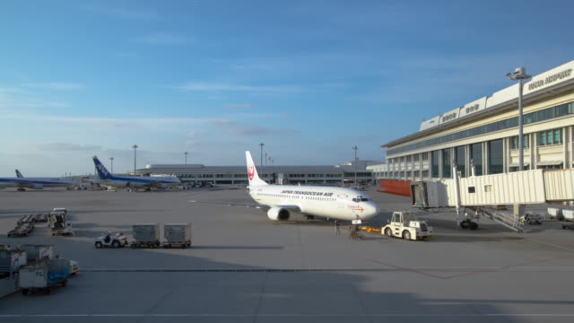WS T/L View of Airport / Naha, Okinawa, Japan