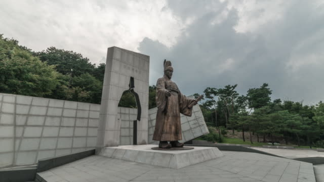 View of bronze statue of king Jeongjo of Joseon in Suwon Hwaseong (UNESCO World Heritage Sites) / Suwon, Gyeonggi-do, South Korea
